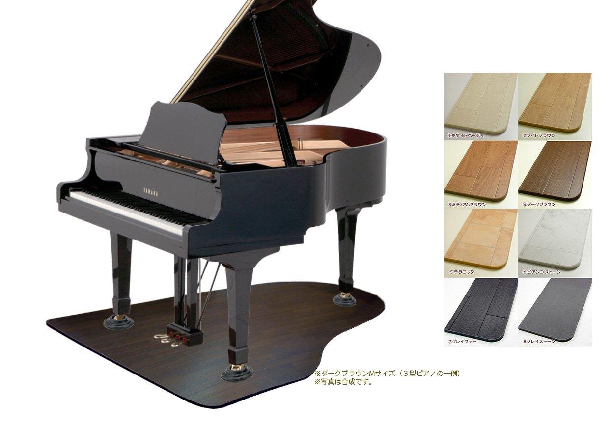 【ノーブランド品】ピアノステージGP【ノーマル仕様】Dブラウン/Sサイズ/チェアボード付 B01MTUVHKU  Dブラウン/S/チェアボード付