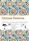 Chinese Patterns : Gift and creative paper book Vol.35 (Gift Wrapping Paper) (Multilingual Edition)