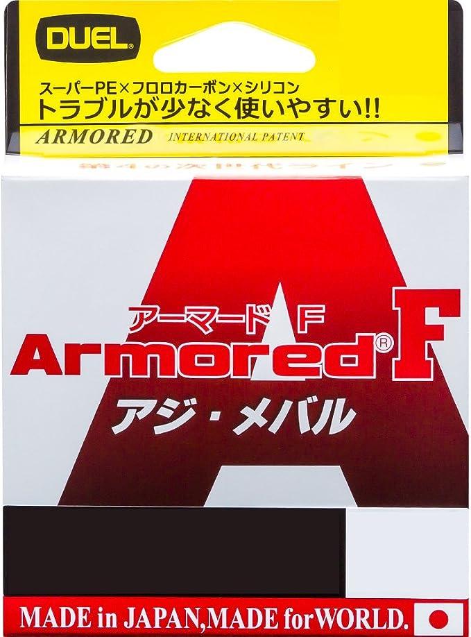 デュエル アーマードF アジ・メバル 100mの画像