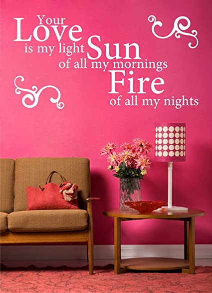 Amazon.com: Your Love is my Light Sun of all My Mornings Fire of My ...