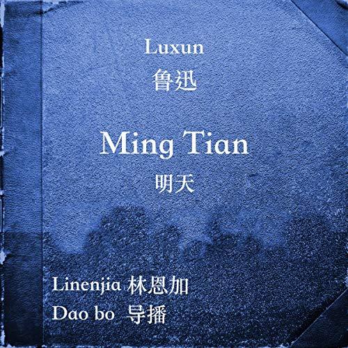 Ming Tian