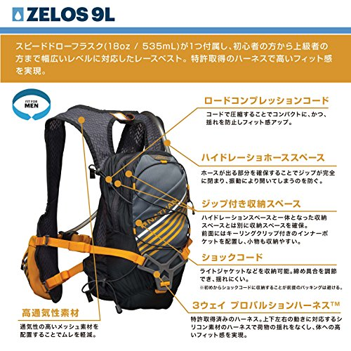 Nathan Zelos 2-Liter Hydration Vest, Nathan Grey, One Size by Nathan (Image #3)'