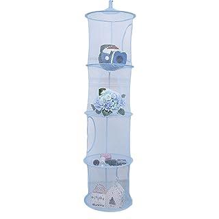 Gettesy Toy Storage Net Mesh Toy Amaca portaoggetti Organizer da Appendere con 4Scomparti per Piccoli Giocattoli di Peluche, Orsetti, Peluche, Blue, 30 * 30 * 110cm
