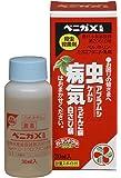 住友化学園芸 ベニカX乳剤 30ml