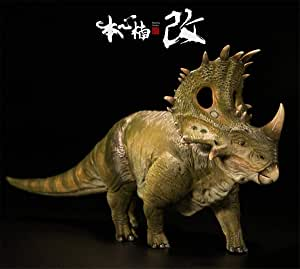 Nanmu Studio 1/35 Scale Sinoceratops Figure Ceratops Statue Tower Shield Realistic Dinosaur Action Figure PVC Model Toys Dinos Collector Decor Gift for Adult Two Color(Green)