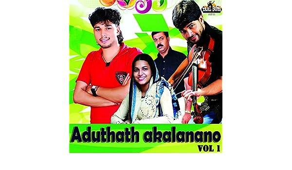 akalanano aduthathu mp3