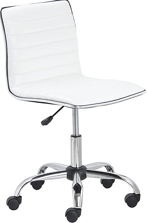 BTExpert Swivel Mid Back Armless Ribbed Designer Task Chair Leather soft upholstery Office Chair - White
