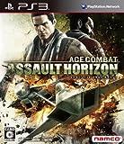 Ace Combat: Assault Horizon [Japan Import]