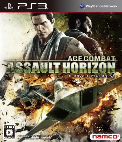 Ace Combat: Assault Horizon [Japan Import]