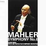 マーラー:交響曲第6番