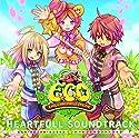 ハートフルオンラインRPG「エミル・クロニクル・オンライン」サウンドトラックCD