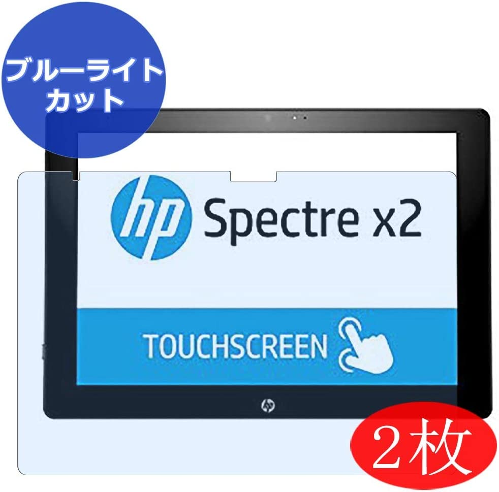 "【2 Pack】 Synvy Anti Blue Light Screen Protector for HP Spectre x2 12-a000 / a008nr / a009nr / a002tu / a010nr / a003na / a004tu / a002dx / a005tu / a003tu 12.3"" [Not Tempered Glass]"