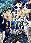 1001-ナイツ- 全10巻 (杉崎ゆきる)