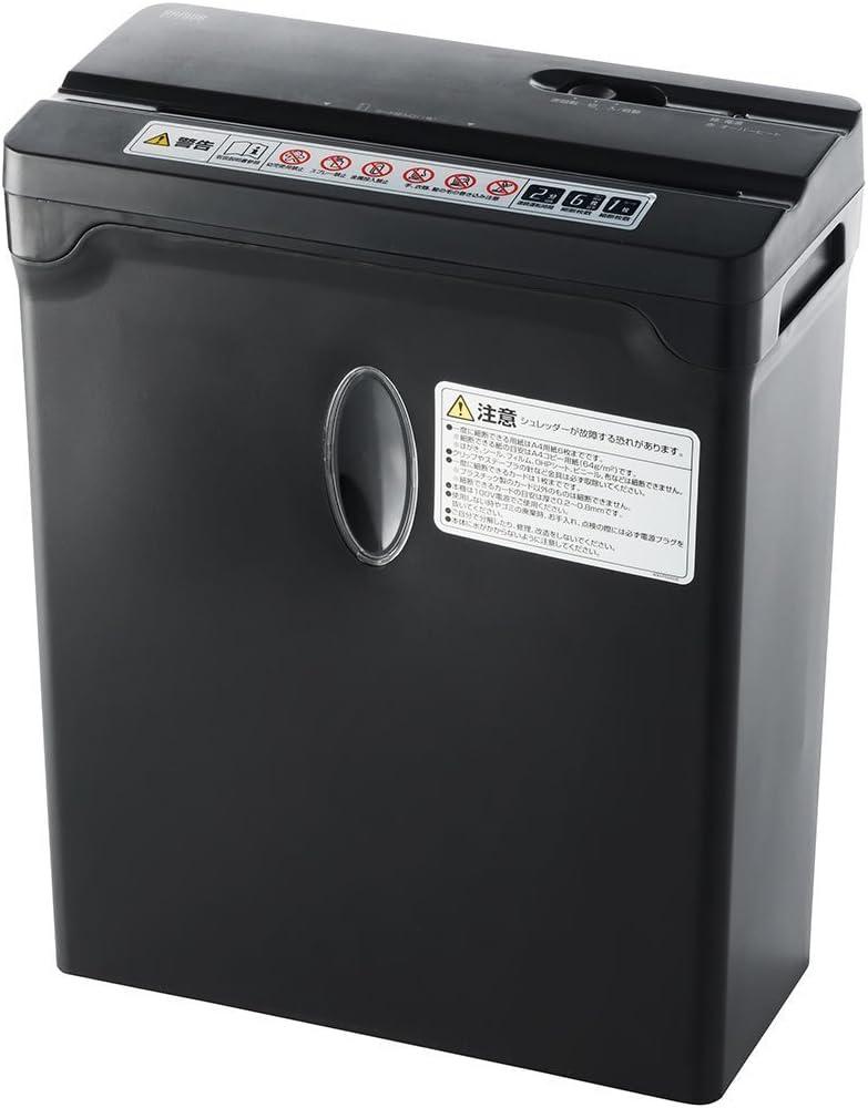 サンワダイレクト シュレッダー 家庭用 電動 400-PSD030