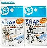 ブリーデン(BREADEN) BREADEN-SNAP/トナリノアイツL(6個入) シルバー