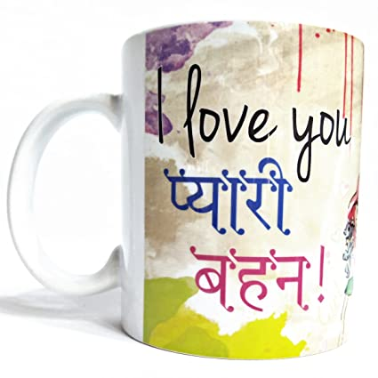 Buy Sister Gifts Mug Loving Cute Birthday Gift Or Sis General For Rakhi Online At Low Prices In India