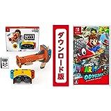 Nintendo Labo (ニンテンドー ラボ) Toy-Con 04: VR Kit ちょびっと版(バズーカのみ) -Switch+スーパーマリオ オデッセイ|オンラインコード版