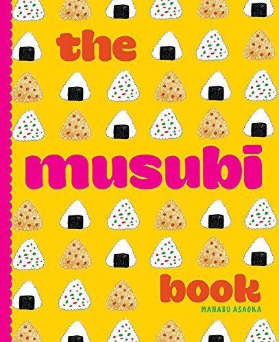 The Musubi Book by Manabu Asaoka