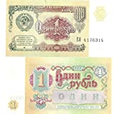 Lot of 3 USSR Old Rare Banknotes: 1, 5, 10 Rubles Collectible 1991 with Lenin Portrait