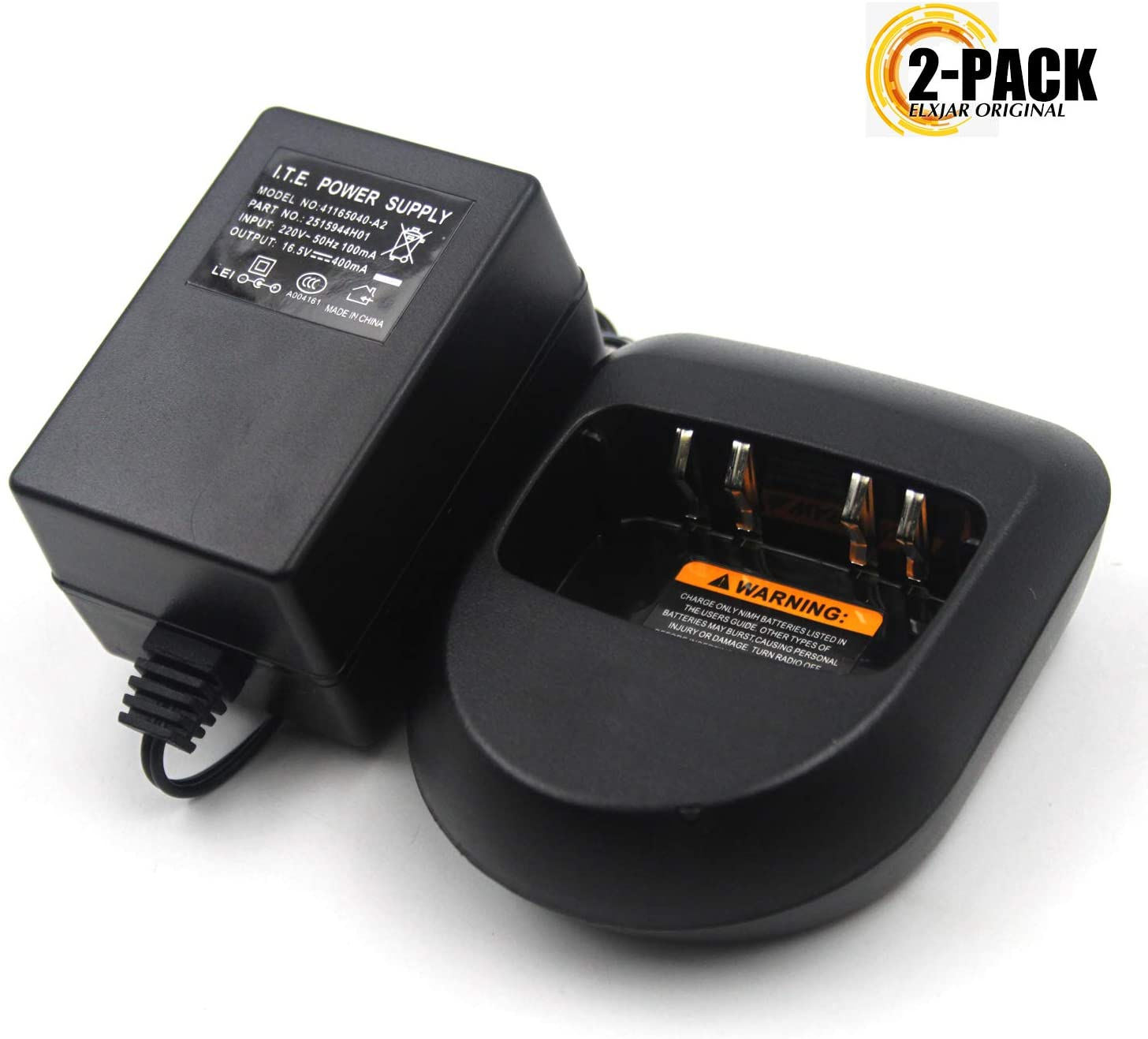 (2-Pack) PMLN4685B Ni-MH Ni-CD Li-ion 110V~240V Battery Rapid Quick Desktop Charger Charging Dock for Motorola Radio A6 A8 MagOne BPR40 BC130 Two-Way Radio PMLN4822AR PMLN4682AR PMLN5041A