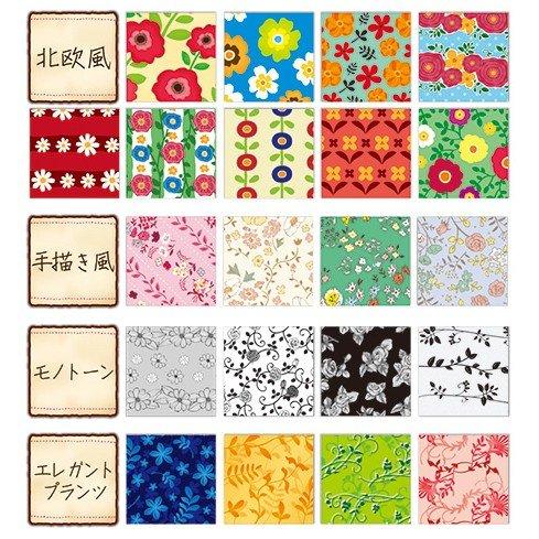 45 Blumenmuster Sortiert Chiyogami Origami-Papier Gemustert Set - Chiyogami Collection Flower 15cm x 15cm 4 Bl/ätter pro Muster Generic Origami-Papier 180 Blatt