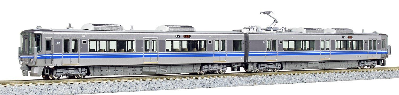 KATO de calibre N 521 sobre ruedas secundario 2-car set 10-1395 modelo de tren de ferrocarril
