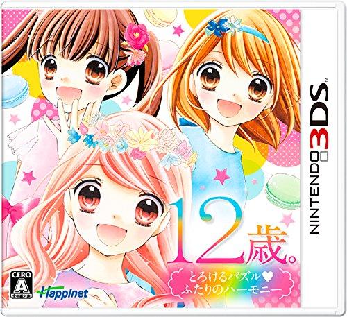 普通の娘のエロい画像 Part20 [無断転載禁止]©bbspink.comYouTube動画>3本 ->画像>672枚