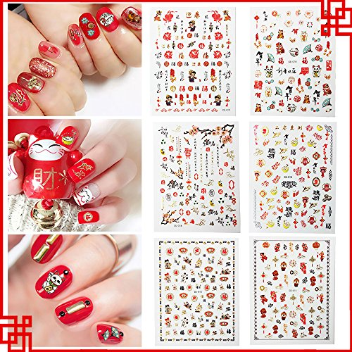 Dadiii Chinese New Year Nail Stickers Art Water Slide Tattoo