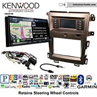 Volunteer Audio Kenwood DNX874S Double Din Radio Install Kit with GPS Navigation Apple CarPlay Android Auto Fits 2011-2014 Edge (Bronze)
