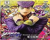 """Banpresto JoJo's Bizarre Adventure 10"""" Josuke Higashikata Master Stars Piece Figure"""