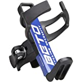 Magic Zone Adjustable Bike Bicycle Aluminum Water Bottle Cage Holder Rack