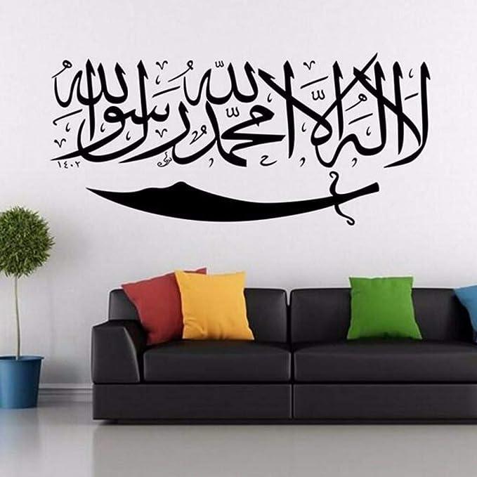 YWLINK MusulmáN IsláMico Arte Mural FáCil De Pegar Y Estable ...