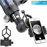 ユニバーサル 携帯電話のアダプタマウント は - iPhoneのソニーサムスンモト用など - 両眼単眼スポッティングスコープ望遠鏡と顕微鏡との互換性の世界の自然を記録します フィット接眼レンズ径28mm-47mm - 高品質 (スマートフォン用アダプター)