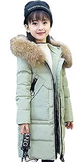 e43c802450a3e サ二ー] キッズ ダウンコート ファスナー ダウンジャケット 子供 フェイクファー 暖かい フェイクファー フード付き ロング丈 女の子 中綿ジャケ…