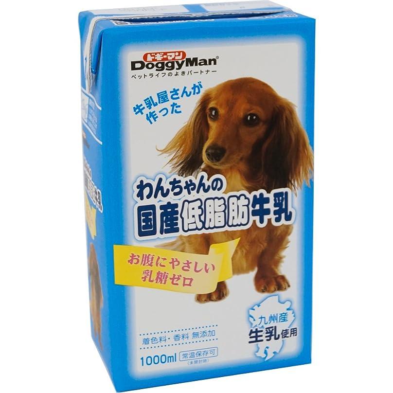 終わらせる勉強する指導するペットフレンド 国産粉ミルク やさしいミルクの時間 シニア犬用 270g