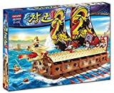 Oxford Block JK3464 Admiral Yi Sun-shin of The Turtle Ship Building Block Kit (818 pcs)