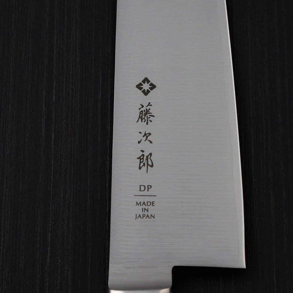 Fujitora Saku Gyuto 210 mm FU-808