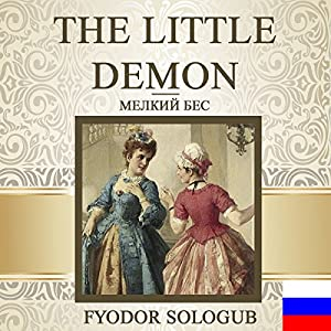 The Little Demon [Russian Edition] Audiobook