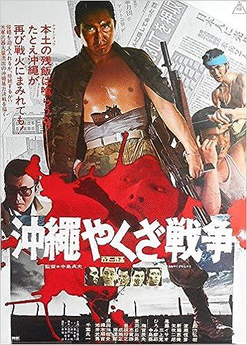 avapo6劇場映画ポスター :千葉...