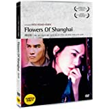 Flowers Of Shanghai, 1998, NTSC (Region 1,2,3,4,5,6 Compatible)