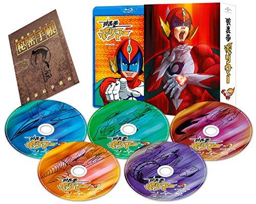 Animation - Hurricane Polymer Blu-Ray Box (6BDS) [Japan LTD BD] GNXA-1097