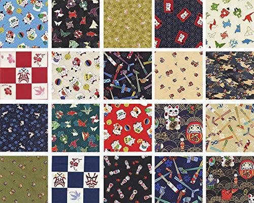 12 Novelty Asian Japanese Fat Quarter Quilt Fabric Bundle: 3 Yards (Novelty Quilt Fabric)