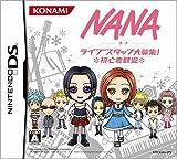 Nana: Live Staff Daiboshuu! Shoshinsha Kangei [Japan Import]