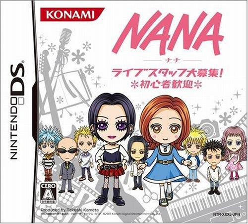 Nana: Live Staff Daiboshuu! Shoshinsha Kangei [Japan Import] by Konami