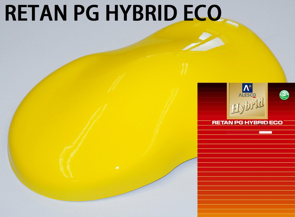 コスト削減に!レタンPG ハイブリッド エコ #648 ブライト イエロー HS 2kg/自動車用 1液 ウレタン 塗料 関西ペイント ハイブリット 黄 B0714MF166   2kg