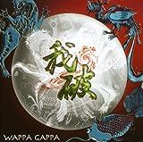 Gappa by Wappa Gappa