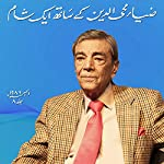Zia Mohyeddin Kay Saath Eik Shaam, Volume 8 | Nasir Kazmi,Deputy Nazir Ahmed,Shahid Ahmed Dehlvi