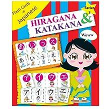 Flash Cards of Japanese : Hiragana & Katakana (Illustrated)