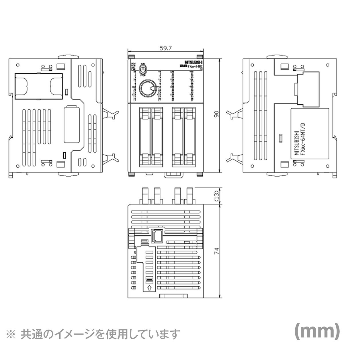 MITSUBISHI ELECTRIC FX3UC-64MT/D FX3UC Main Units (Input type:24V DC(Sink) Output type:Transistor(Sink)) NN
