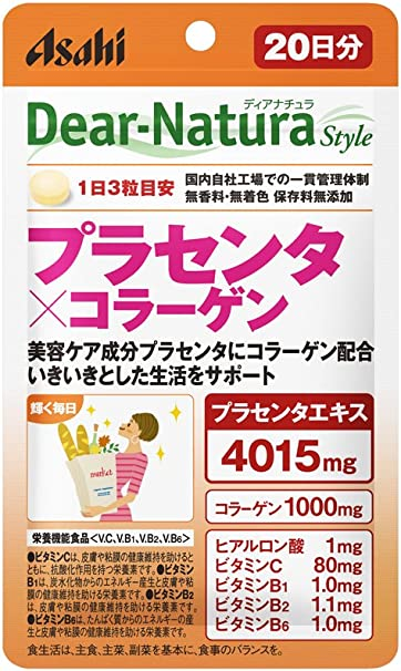(28g) 20 Days 60 Grain Natura Deer Placenta × Collagen